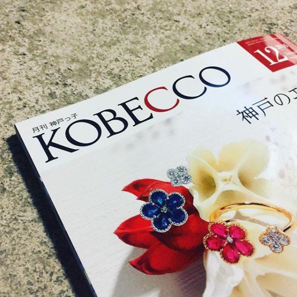 神戸っ子という、神戸の本に私の記事が載っております〜神戸のみなさま(^ ^)是非、沖縄に遊びに来て下さいね〜#神戸#神戸っ子#表札#アトリエショップCOCOCO#コココ#COCOCO#紅型陶器#陶器 #陶芸#沖縄 #okinawa