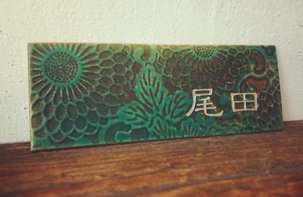 沖縄の陶器・表札工房コココの新着情報