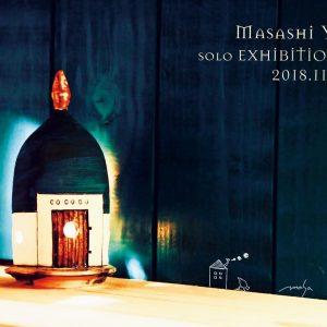 11月1日より京都・9日より名古屋にて展示販売します!! 詳細はこちら→